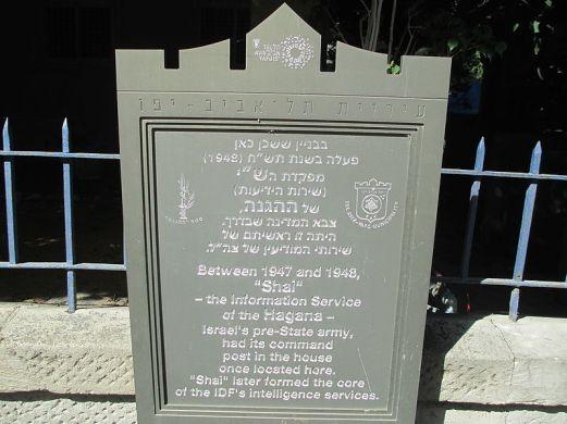 Shai_memorial_plaque_in_Tel_Aviv